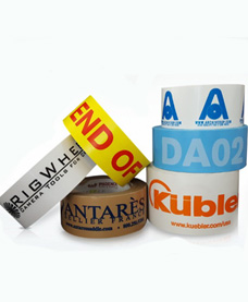View our custom printed PVC tape options